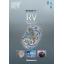 精密減速機RV E,Cシリーズ/ナブテスコ 表紙画像
