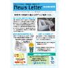 News Letter(2020.03).jpg