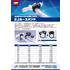 新製品EJホースバンドweb.jpg