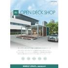 ユニットハウス『MS1 OPEN DECK SHOP』 表紙画像