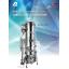 耐爆発圧力衝撃流動層乾燥機 WSG-PRO  表紙画像