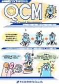 水晶振動子マイクロバランス『QCM』