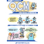 水晶振動子マイクロバランス『QCM』 表紙画像