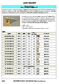 785nm マルチモード半導体レーザ 表紙画像