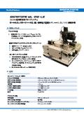 200mm高精度手動プローブシステム