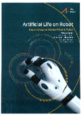 ロボット関節用 トルクセンサ 製品カタログ