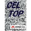 製品カタログ(CEL TOP).jpg