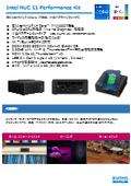 Intel NUC 11 Performance Kit『第11世代インテルCore i7搭載小型ベアボーンキットPC』