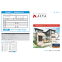 新築・リフォーム対応住宅プレゼンシステム『ALTA(アルタ)』 表紙画像