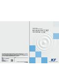 1成分形ウレタン防水材『KFシールテクトWP』カタログ