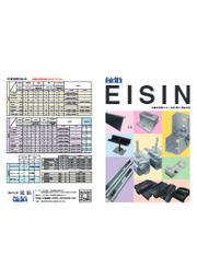 EISIN 太陽光発電システム用 架台 製品案内 表紙画像