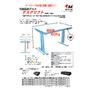 低価格な電動昇降作業テーブル! 幅1200の木製天板が付きます_229317.jpg