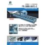 表_FB-5000-8ATC-C.jpg
