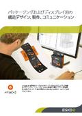 構造設計ソフトウェア『ArtiosCAD』
