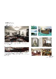 【デザイン / 施工事例】宿泊施設・休憩コーナー 表紙画像