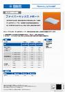 01_ファイバーマックス-Pボード_リーフレット-202005 表紙画像