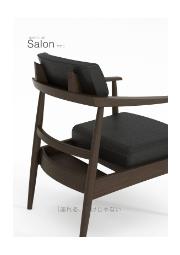 収納スペース付きアームチェア『BAG-IN CHAIR Salon』カタログ 表紙画像