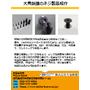 ネジ製造サービス 表紙画像
