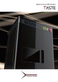 3Dファイバーレーザーマーカー『TASTE』