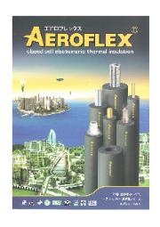 独立気泡断熱材 エアロフレックス 表紙画像