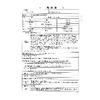 規格書:植物発酵エキスFSN000:改5.jpg
