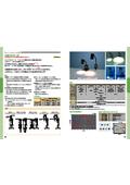 【ハヤシレピック】目視検査用LED照明 スポットエース 表紙画像