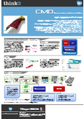 3次元CAD『ThinkDesign』CMD 表紙画像