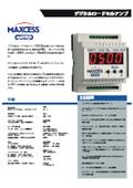 DLCA(デジタルロードセルアンプ) 表紙画像