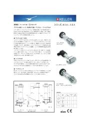 ケラー社 絶対圧 ゲージ圧 差圧 高精度圧力センサ33X 35X  表紙画像