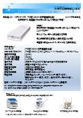 AGV XFシリーズ TYPE C:シャープ 表紙画像