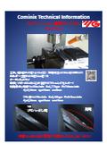 YG-1 プリハードン鋼用エンドミル『4G MILLS』事例 表紙画像