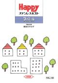 ステンレスポスト『ファミールSERIES』総合カタログ