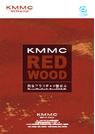 再生プラスチック製盤木『RED WOOD』 表紙画像