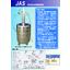 液体窒素自動補給装置『JAS』 表紙画像