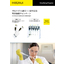 【創立150周年記念・特別価格キャンペーン】ピペット(6/30まで!) 表紙画像