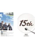 株式会社機能性食品開発研究所 会社案内 表紙画像