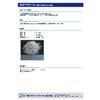硫酸マグネシウム.jpg