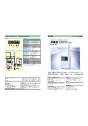 中継機(4周波切替対応型/双方向無線対応型・登録式) RTXF-300 表紙画像