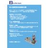超音波溶接機(超音波金属接合機).jpg