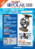 ポーラー磁気式水処理装置【PI-40C65A/PI-50C65A/PI-65C65A】