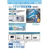 製品カタログ[イオネア空気清浄機]20210715.jpg