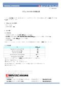 ポエムANV-005の抗菌効果
