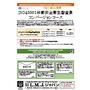 〇【45001】研修パンフレット案(OHSコンバージョンコース).jpg