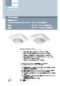 【KNX通信】環境センサー:UP 258D31/41/51