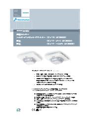 【KNX通信】環境センサー:UP 258D31/41/51 表紙画像