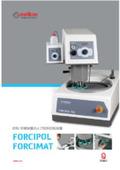 試料研磨機『フォーシポルシリーズ』 表紙画像