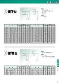 回転用シール『ヘキサシールDYP型/DYM型』のサイズ表 表紙画像