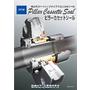 ピラーカセットシールシリーズ カタログ_Pillar Cassette Seal_日本ピラー工業.jpg