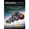 imaging_V193J_cover-jp.jpg