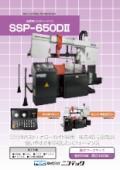 形鋼用バンドソーマシン『SSP-650DII』